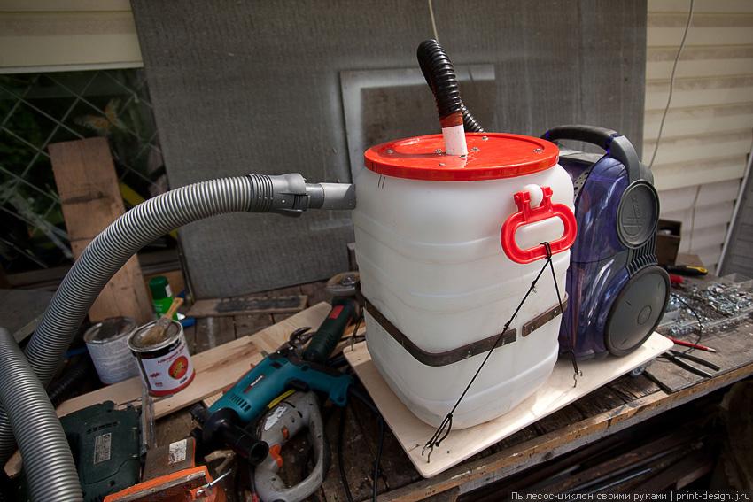 Как сделать фильтр циклон для пылесоса