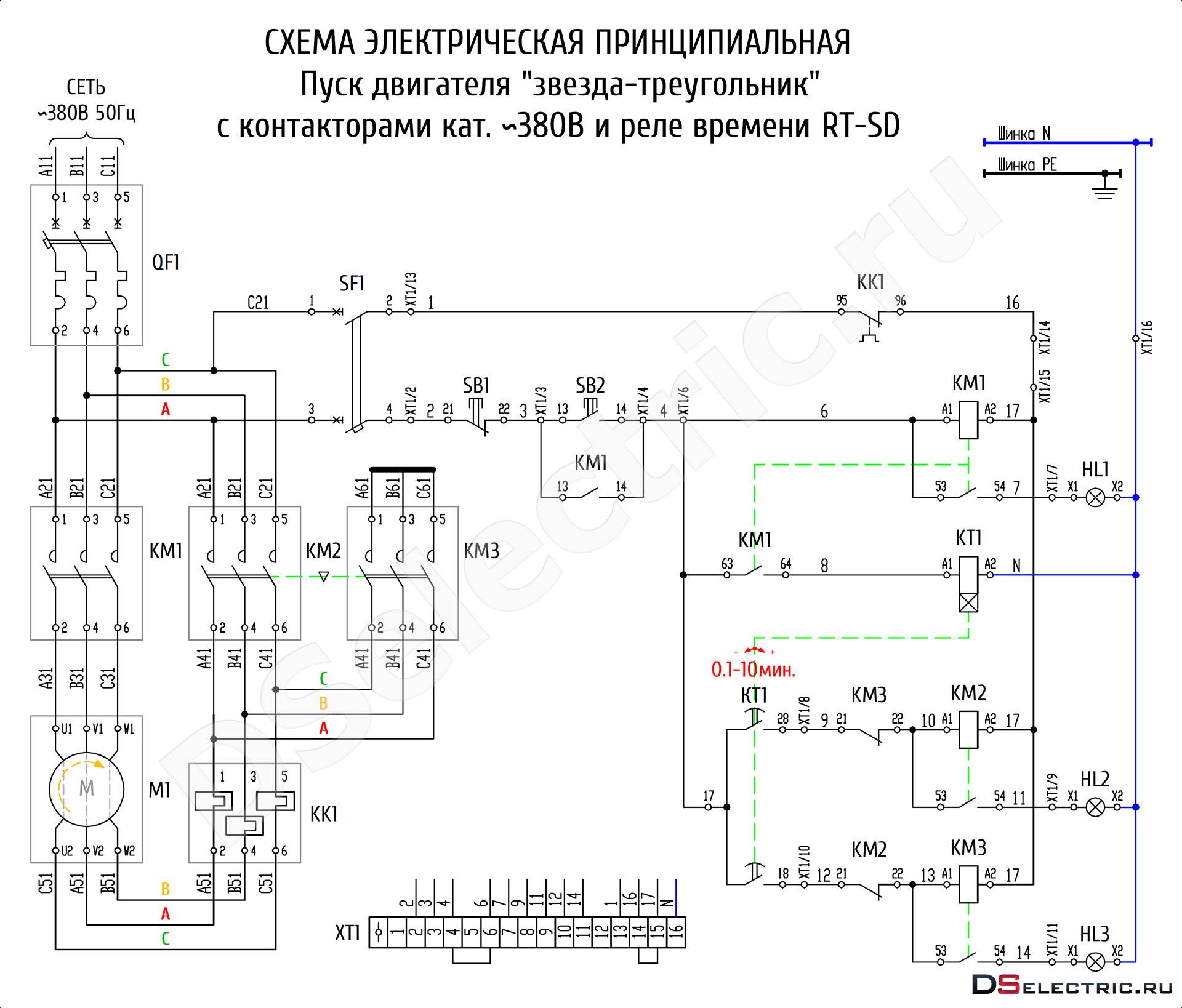 Схема подключения электродвигателя звездой фото 282