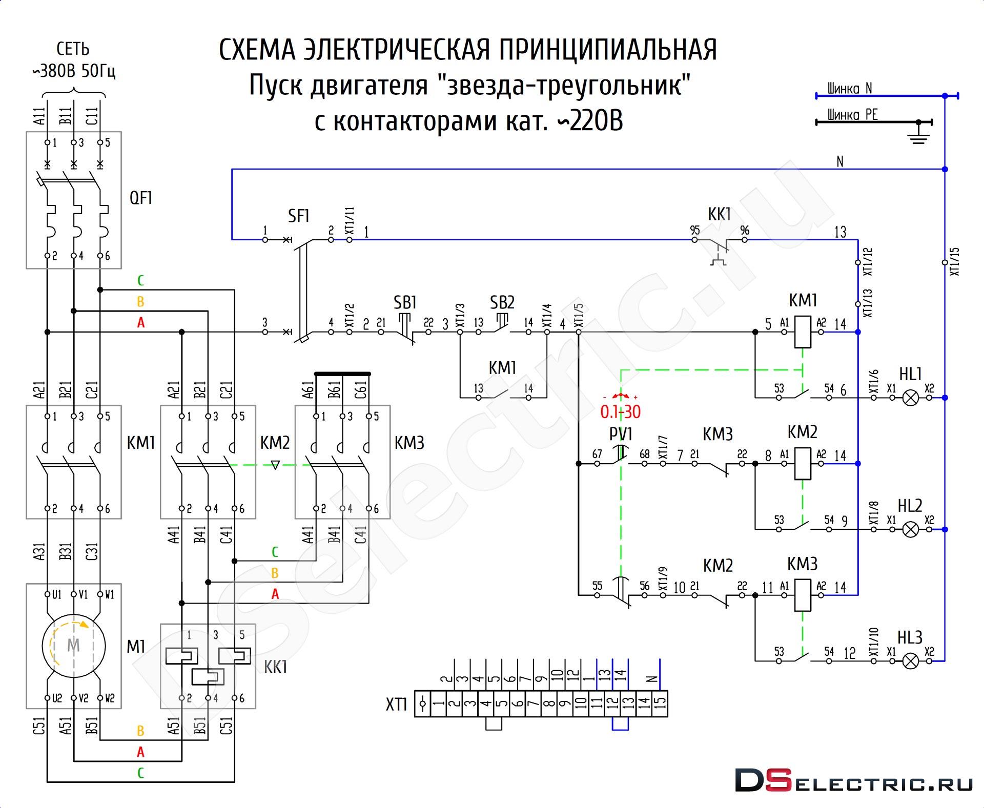 Схема подключения электродвигателя звездой фото 619