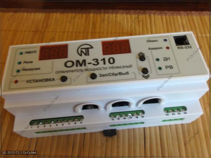 NTk07-OM310