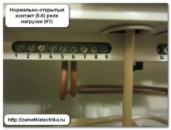 ogranichitel_moshhnosti_om-310_ограничитель_мощности_ОМ-310_22