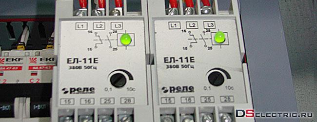 el-11e_work1