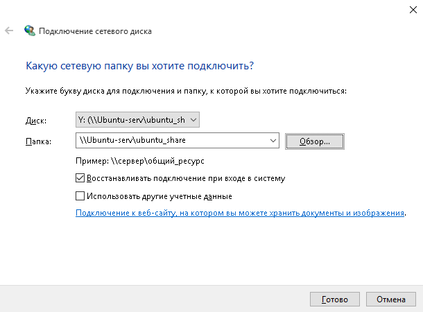 net_disk